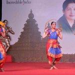 மாமல்லபுரம் நாட்டிய விழாவில் முதன்முறையாக காஷ்மீரி நடனம்!