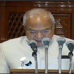 ஆளுநர் பன்வாரிலால் புரோஹித் உரையின் சிறப்பு அம்சங்கள்! #LiveUpdates