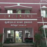 'நான் விஷம் குடித்துவிட்டேன்'- மனைவிக்கு போன் செய்து உயிரைவிட்ட பேக்கரி ஓனர்