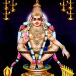 ஜோதி வடிவில் காட்சிதரும் ஐயப்பன் - மகரஜோதி