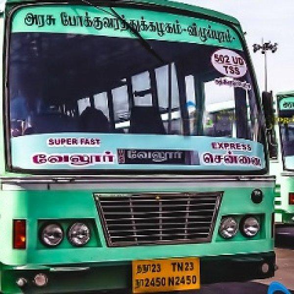 தமிழக அரசின் பேருந்துக் கட்டண உயர்வு முடிவு. உங்கள் கருத்து என்ன? #VikatanSurvey