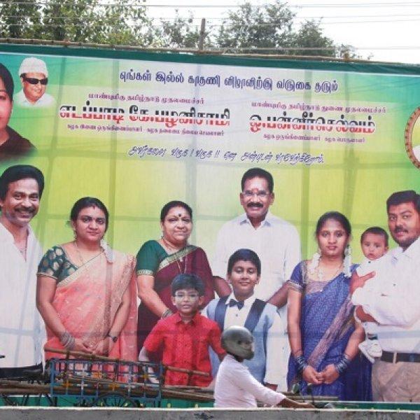 செல்லூர் ராஜுவின் அடுத்த பிரமாண்டம்! ஜனவரி 28-ல் அதிரப்பாேகும் மதுரை