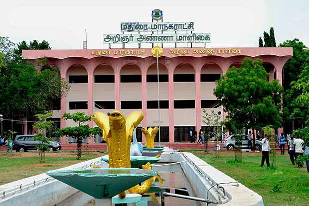 மதுரை மாநகராட்சி