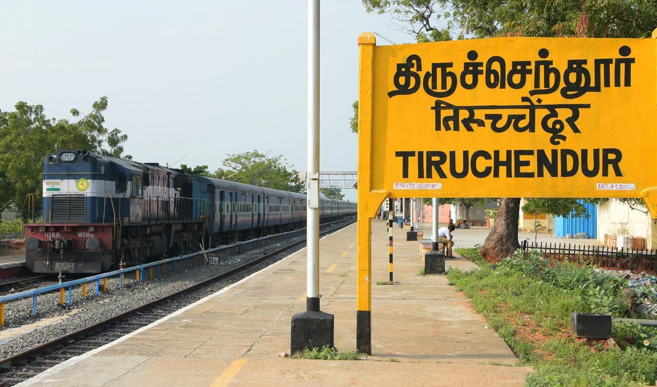 trichendur railway station