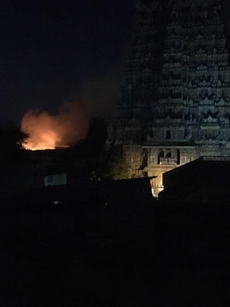 தீ விபத்து