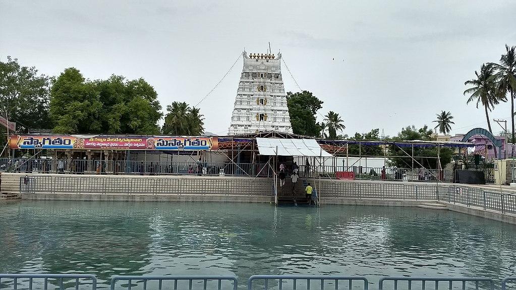 திருப்பதி, சீனிவாசமங்காபுரம்