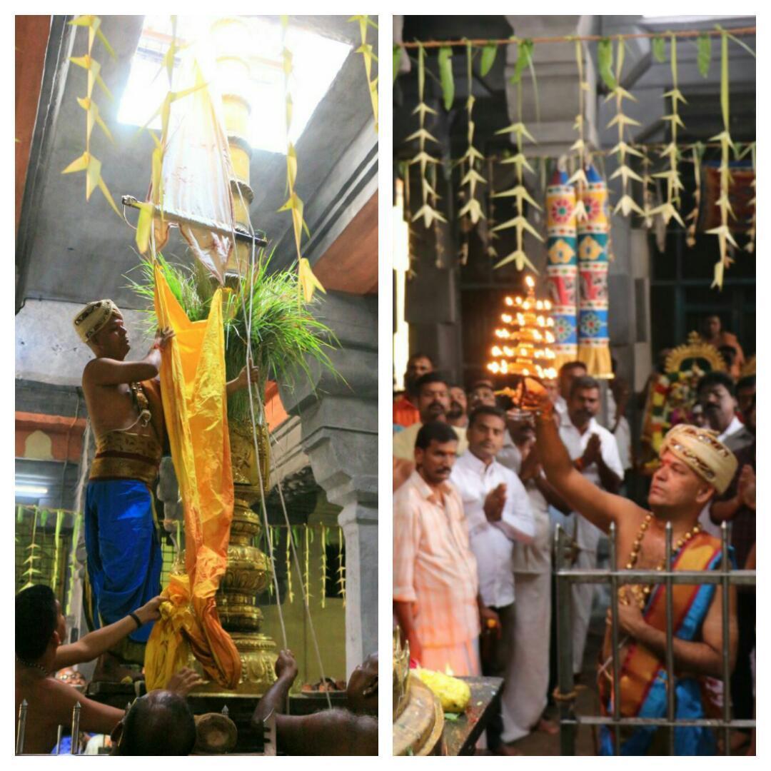 ராமேஸ்வரம் கோயிலில் மாசி திருவிழா கொடியேற்றம்