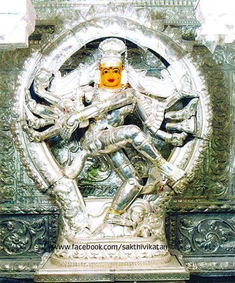 சிதம்பர ரகசியம்