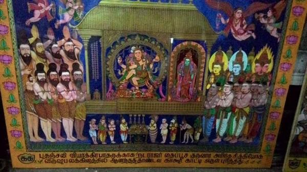 தில்லை வரலாறு
