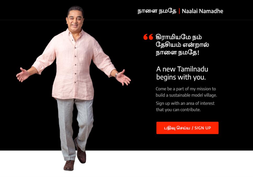 kamal website