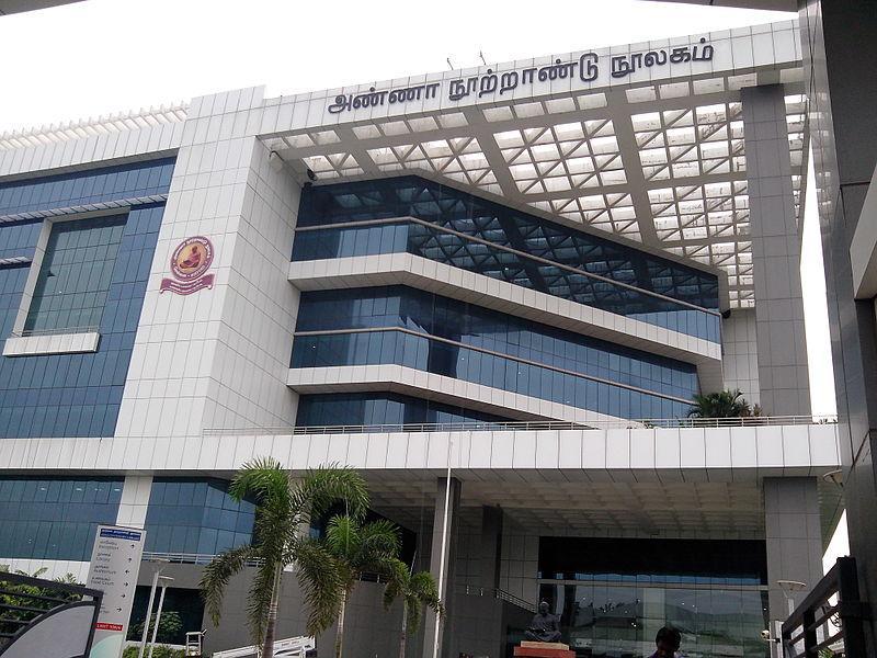 சென்னை அண்ணா நூற்றாண்டு நூலகம்