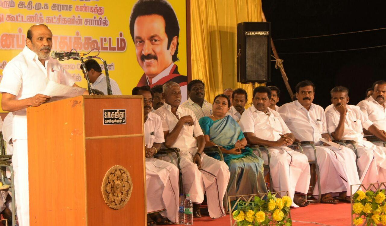 vahai chandra sekar mla speech in thoothukudi