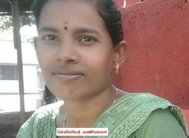 செவிலியர் மணிமாலா
