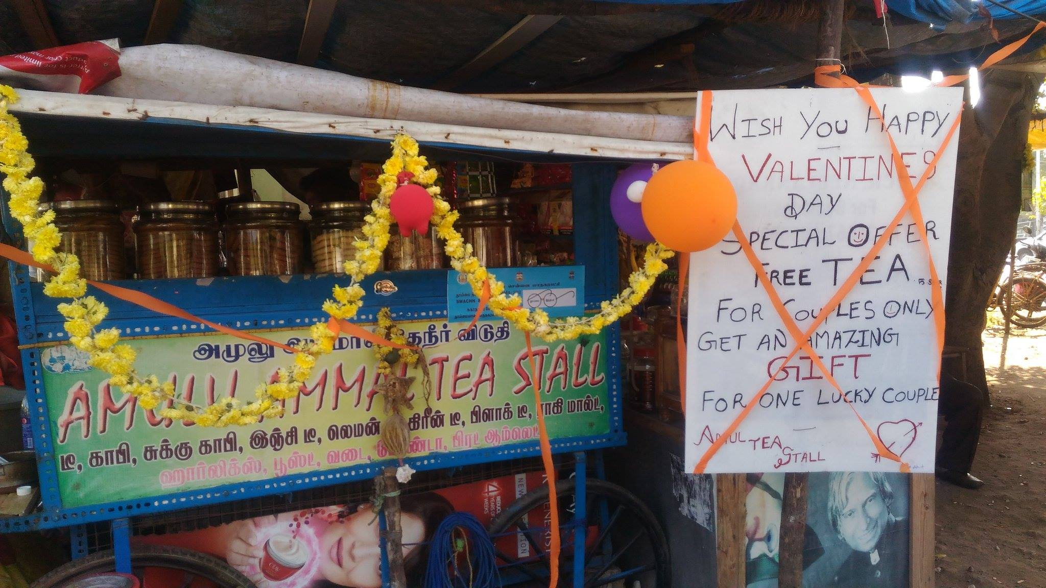 ammu tea stall
