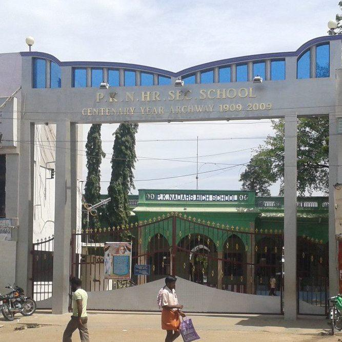 திருமங்கலம் பிகேஎன் பள்ளி