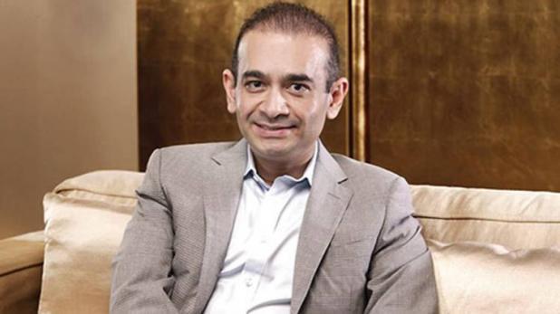 நிரவ் மோடி