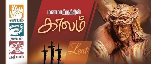 Lent Days