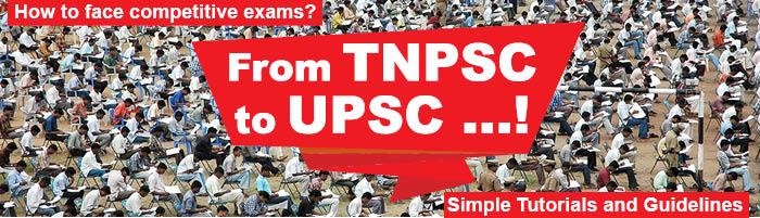 TNPSC to UPSC