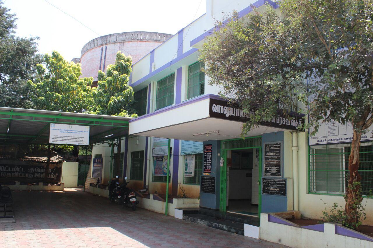 கோவை நகர்புற ஆரம்ப சுகாதார நிலையம்