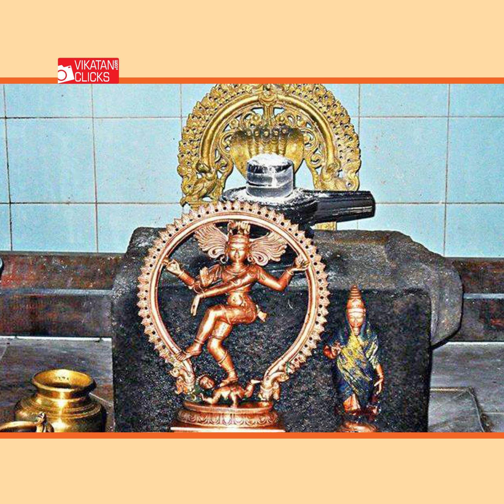 மாசி மகா அபிஷேகம்