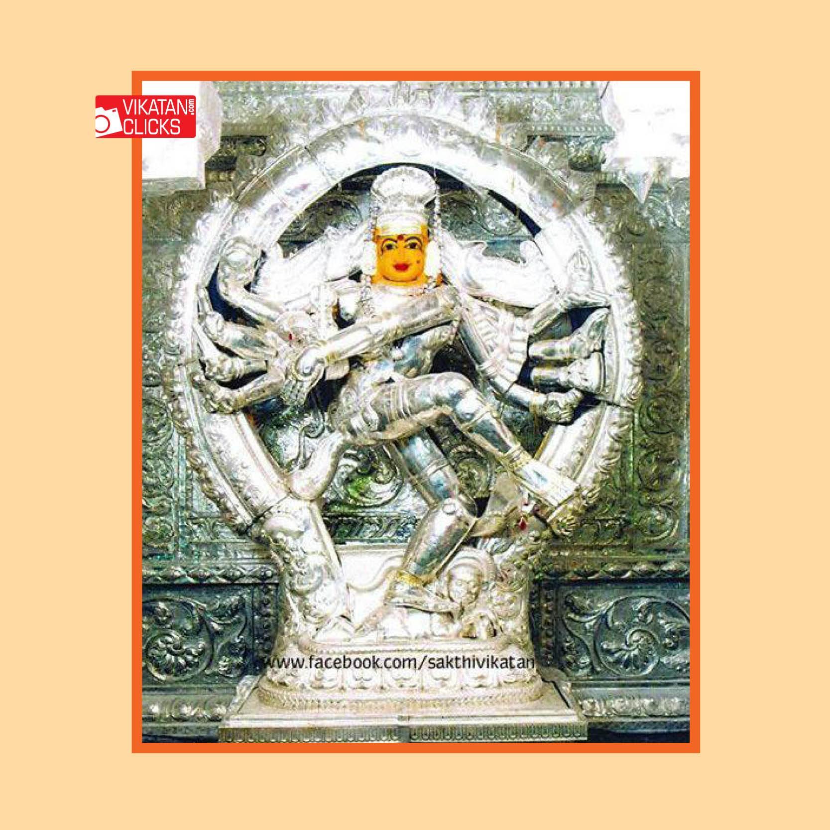 ஸ்ரீநடராஜர்
