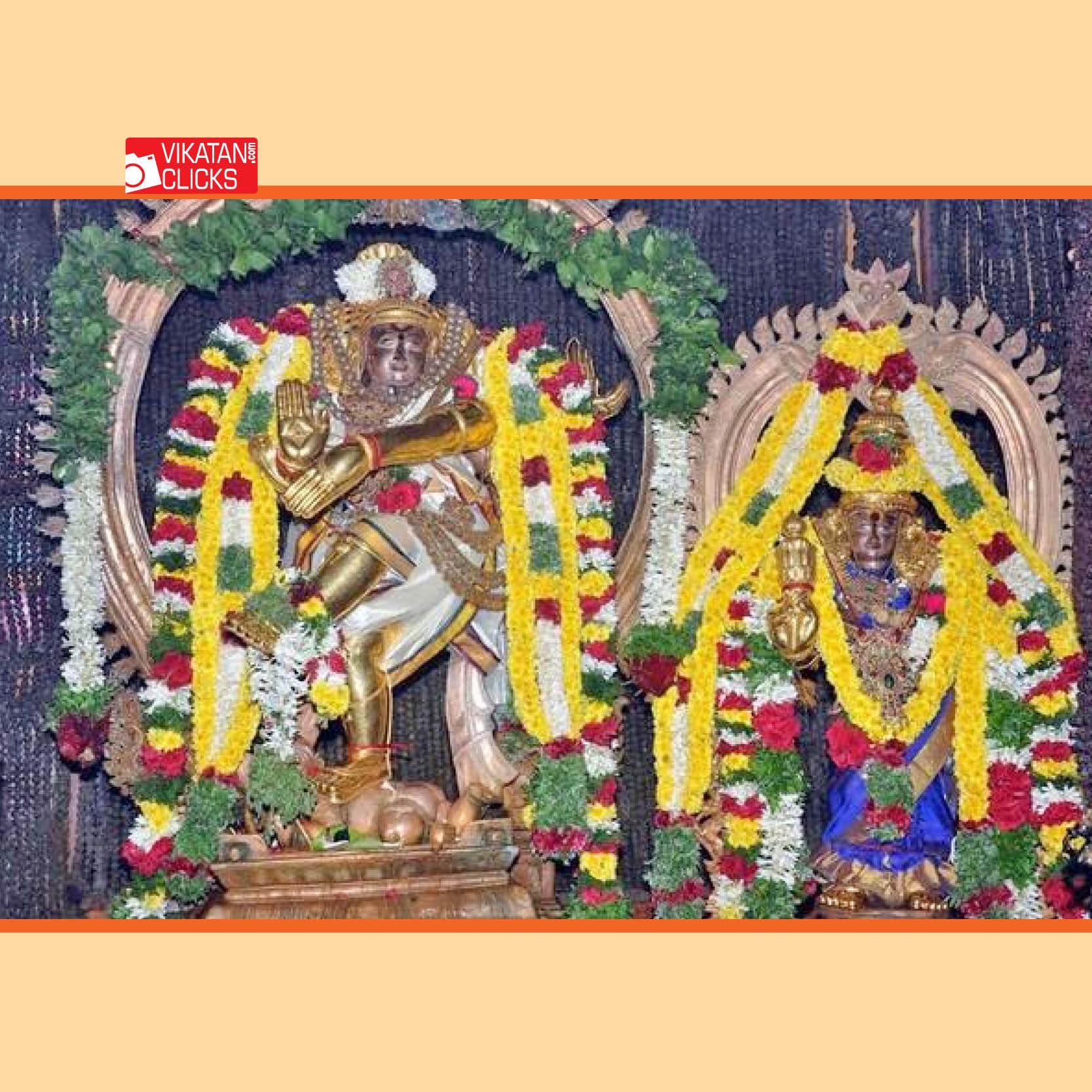 திருவாலங்காடு