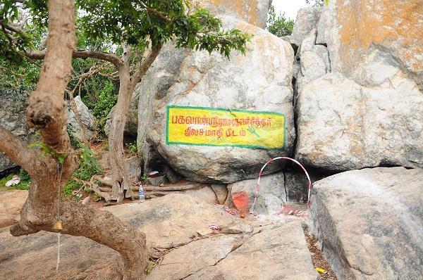 ராமதேவர்