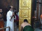 ராகவேந்திரா மடத்தில் நடிகர் ரஜினிகாந்த் தரிசனம்!