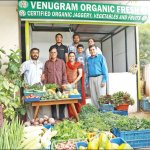 From farmer's land to vegetable market... Must know info about agri supply chain..! - Part 4