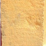 திருவாடானை அருகே 16-ம் நூற்றாண்டு பாண்டியர் கல்வெட்டு கண்டுபிடிப்பு!