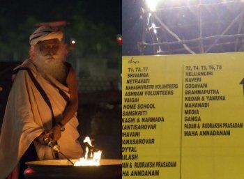 கங்கா 50,000 ரூபாய், காவிரி 500 ரூபாய்... ஈஷாவில் ஈசனுடன் ஓர் இரவு எப்படி இருந்தது? #SpotVisit