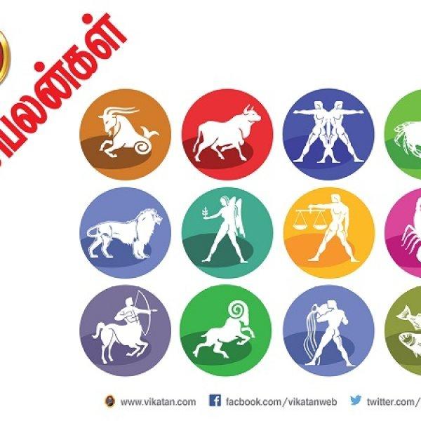 இந்த வார ராசிபலன் பிப்ரவரி 12 முதல் 18 வரை 12 ராசிகளுக்கும்