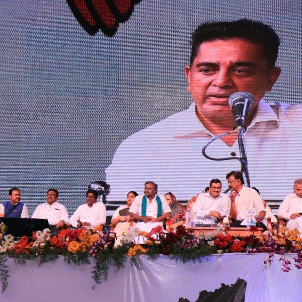 'வாக்குறுதியை நிறைவேற்றாமல் திசை திருப்பும் அரசுகள்' - மீனவர்களிடம் கமல் பேச்சு  : #LiveUpdates