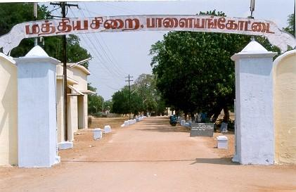 அண்ணன், தம்பிக்கு குண்டாஸ்