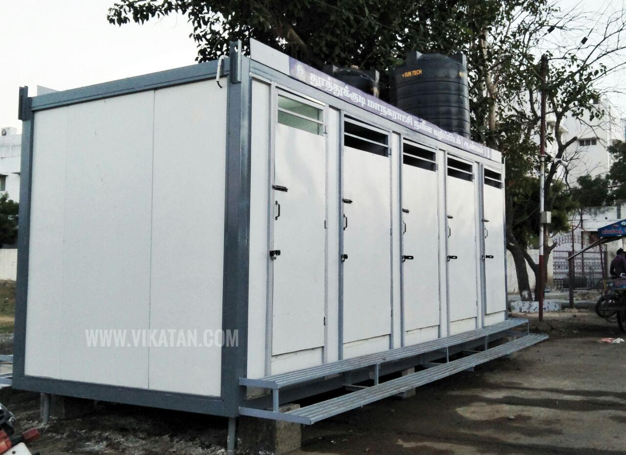 container toilet in thoothukudi