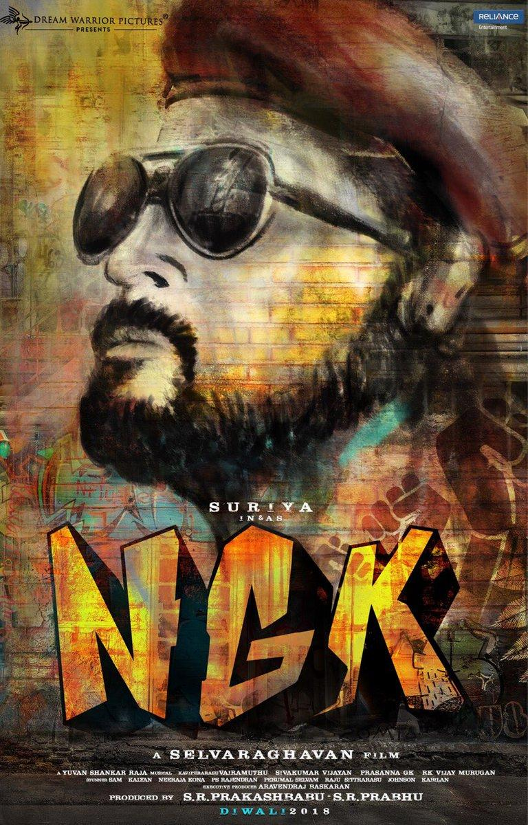 NGK-Tamil-Movie