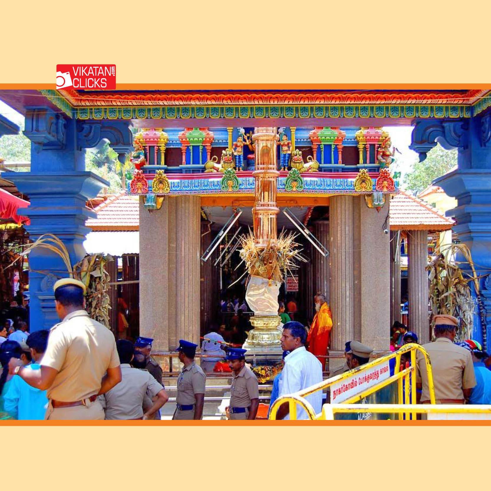 பகவதி ஆலயம்