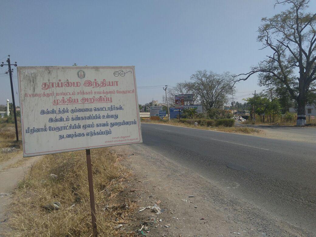கௌசிகா நதி
