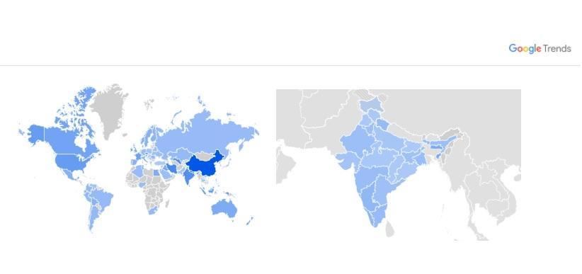 periyar google search