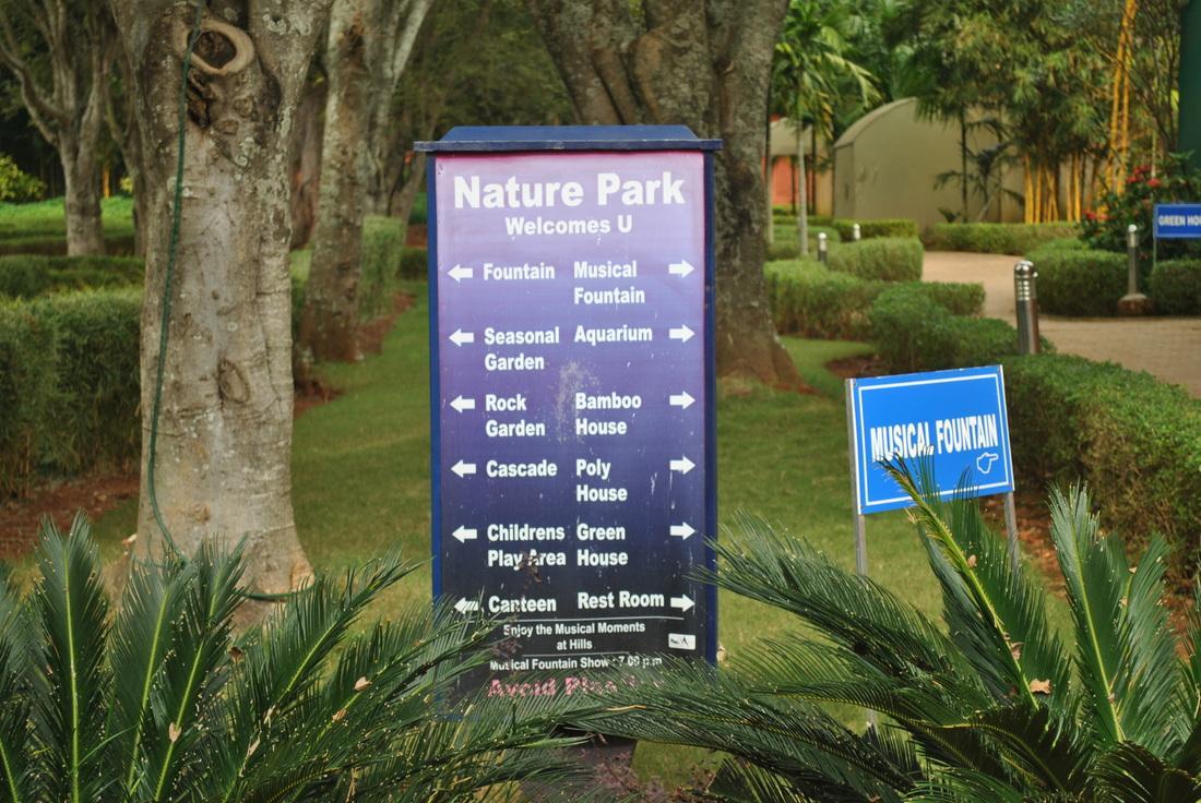 nature park board