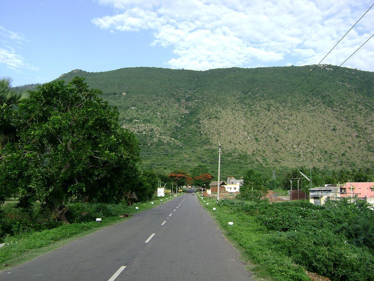 ஏலகிரி