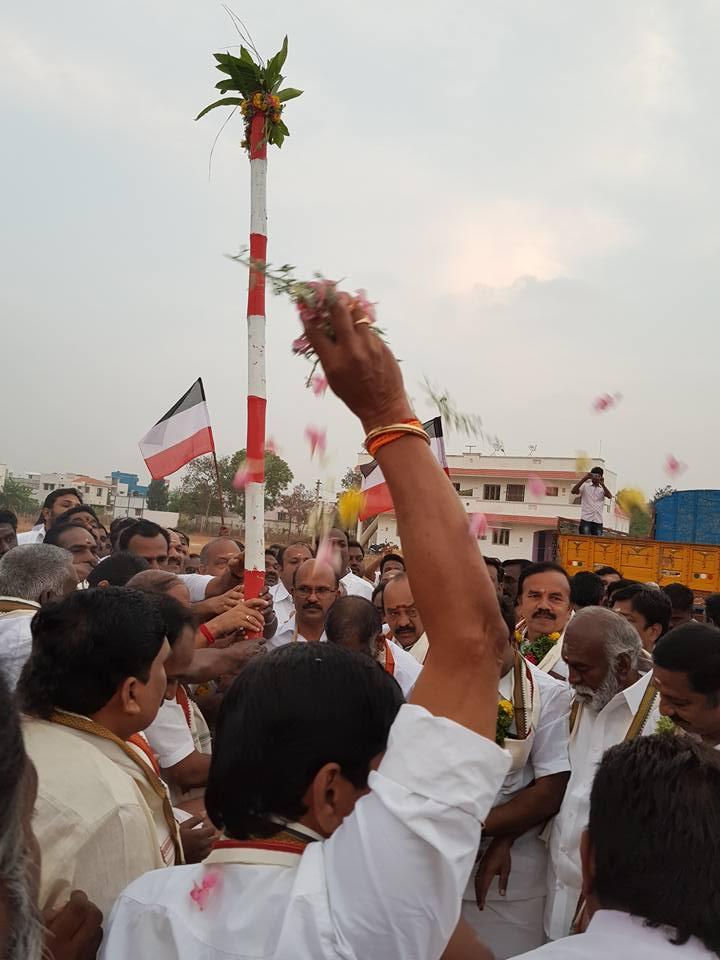 தினகரன் புதிய கட்சி