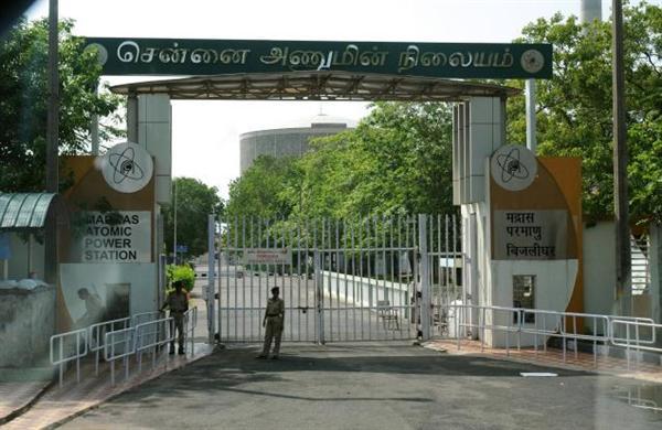 சென்னை அணுமின் நிலையம்