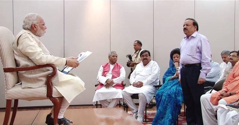 ஹர்ஷ் வர்தன்
