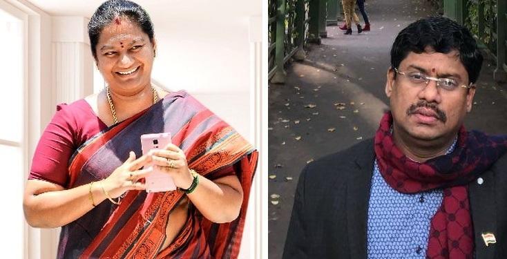 சசிகலா புஷ்பா ராமசாமி