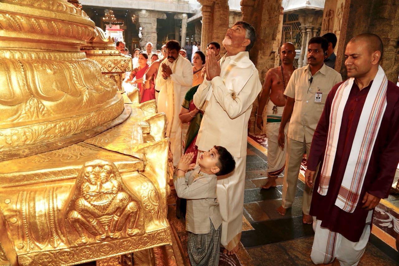 சந்திரபாபு நாயுடு பேரன்