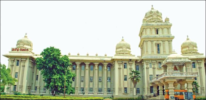 தமிழ் பல்கலைக்கழகம்