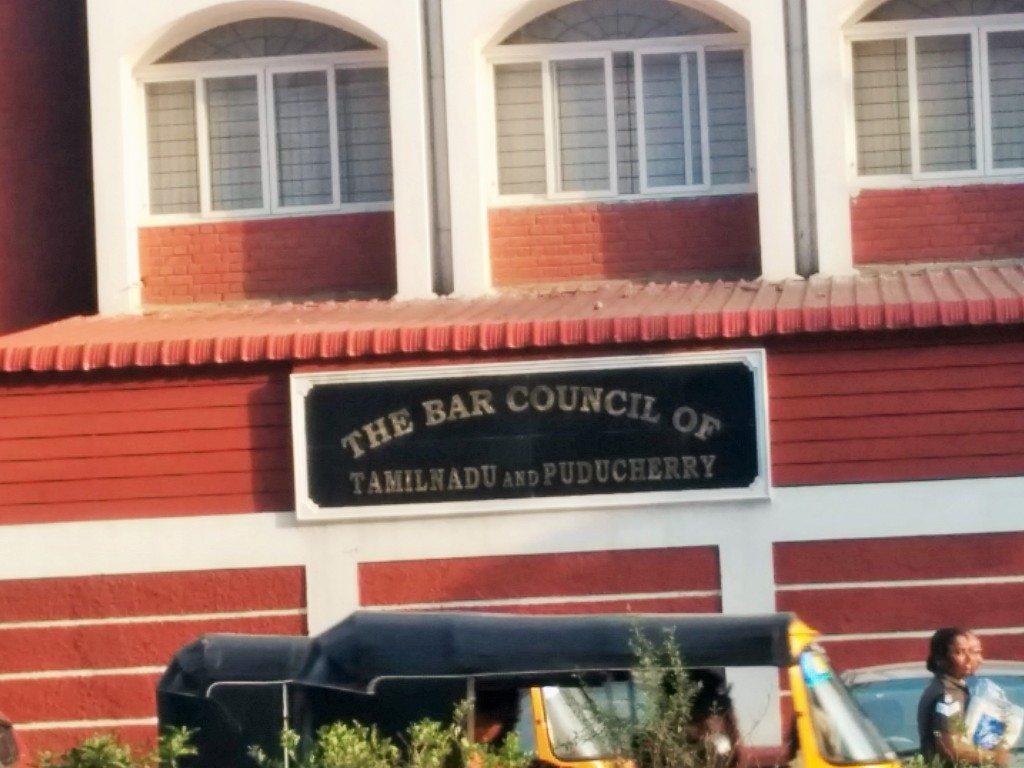 பார் கவுன்சில் தேர்தல்