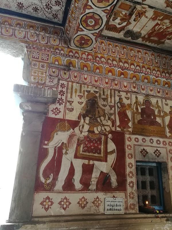 காஞ்சி மகாவீரர் கோயில்