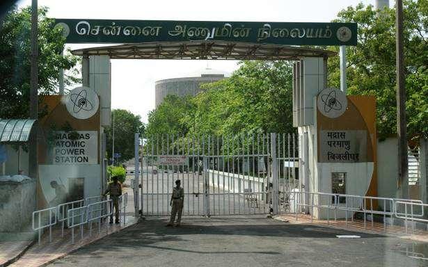 சென்னை அணு மின்நிலையம்